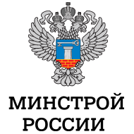 Official support: Ministry of Construction and Housing and Communal Services of the Russian Federation