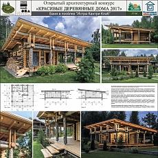 Архитектурная мастерская «Ангаткин и партнёры» (Москва)