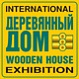International Exhibition «Wooden House. Spring – 2020»